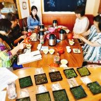 日本茶教室thé to a レッスンポリシーの記事に添付されている画像