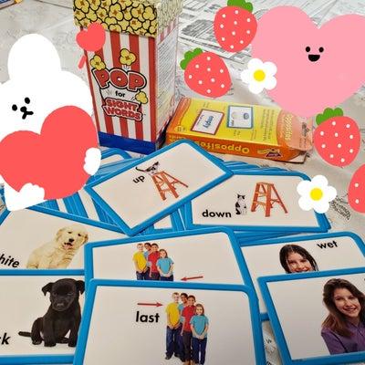 祝❗卒業(^o^)の記事に添付されている画像