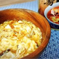 KALDIの酸辣湯なら卵を入れるだけで本格味☆の記事に添付されている画像