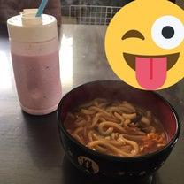 ☆お昼ご飯☆の記事に添付されている画像
