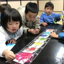 今年度最後のレッスン、幼稚園クラス(月)の様子の記事に添付されている画像