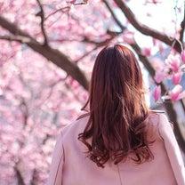 髪にもエイジングケアを♡の記事に添付されている画像