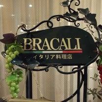 浅草でイタリアン食べるならの記事に添付されている画像