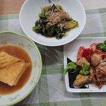 昨日の晩御飯の記事に添付されている画像