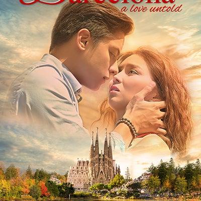 4月20日、21日、フィリピンの大ヒット映画「バルセロナ」を大阪で上映します!日の記事に添付されている画像