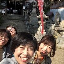 恋愛成就♡氷室神社ツアーのご感想いただきました!の記事に添付されている画像