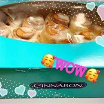 朝から甘い誘惑♡ ハワイの代表的なスイーツの記事に添付されている画像