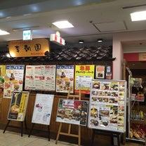 上本町でコリアンランチ♪の記事に添付されている画像