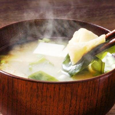 毎食つけたい 美に効果的なスープの記事に添付されている画像