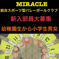 YouTube(^.^)大友愛さん編の記事に添付されている画像