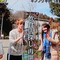 帰れマンデーバスサンド@清川村の記事に添付されている画像