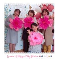 桜のマジカルフラワー体験講座を致しました。楽しい〜の記事に添付されている画像