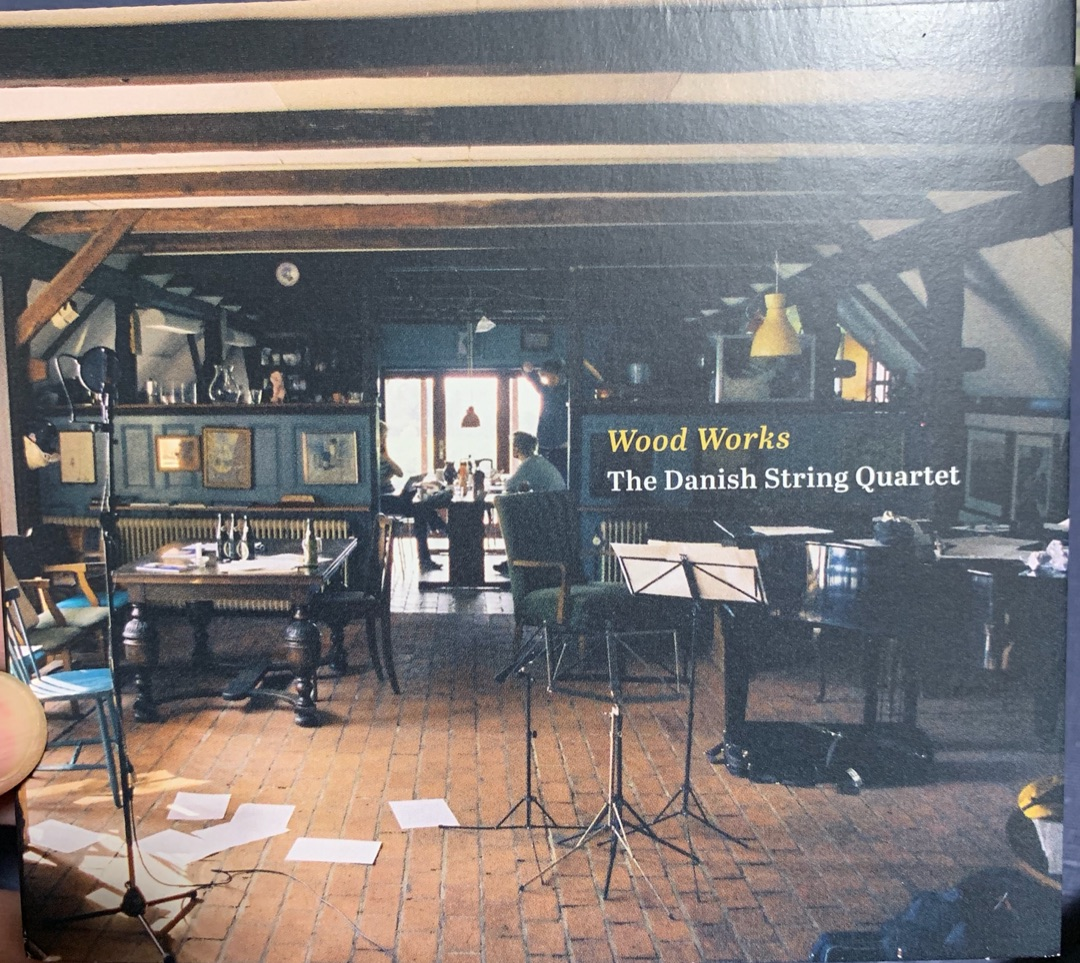 Danish String Quartet おそるべし | 「ありがとうを曲に込めて