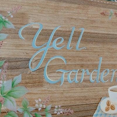 Yell Garden エールガーデンさんで『almo化粧品販売会』に行ってきまの記事に添付されている画像