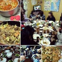 釜山ツアー報告&座談会、わいわいと終わりました~❗の記事に添付されている画像