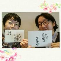 筆文字アートセラピー講座~中級・文章の書き方 レポの記事に添付されている画像