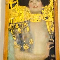 ベルベーレ宮殿、クリムトの作品と皇妃エリザベートの写真の記事に添付されている画像