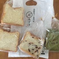 高級食パン専門店! #食パン #パン #二子玉川 #ポケモンGO #立川 #色違の記事に添付されている画像