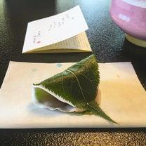 京都名店桜餅食べ比べお茶会開催しましたの記事に添付されている画像