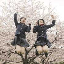 墨田区内の中学校は明日が卒業式が多いようです。卒業したかと思えばすぐ入学だよ!!の記事に添付されている画像