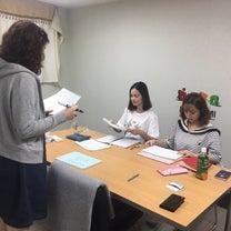 韓国語能力試験(TOPIKⅡ)書き取り問題体対策レッスン4月受講生募集の記事に添付されている画像