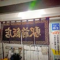 駅前飯店(東大館駅前)2の記事に添付されている画像