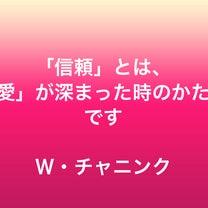 ◆心を豊かにする言葉◆(16)の記事に添付されている画像