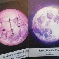 3月21日は春分の日&天秤座満月の記事に添付されている画像