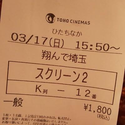 映画&黒毛和牛ハンバーグ*(♡・ω・♡)*の記事に添付されている画像