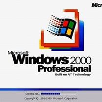 Windows 2000 インストールCD iso イメージ、ダウンロードできるの記事に添付されている画像