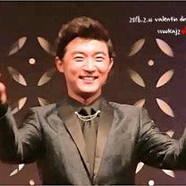 Ahn Jae Wook 2017  Happy Valentine`s dayの記事に添付されている画像