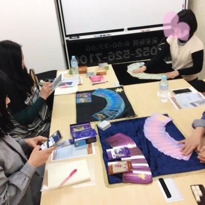 ♡オラクルカード勉強会♡ご案内@名古屋の記事に添付されている画像