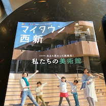 福岡市美術館の記事に添付されている画像