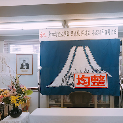 ご卒業おめでとうございます!!感動の東京校の終講式◎の記事に添付されている画像
