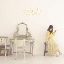 藤田麻衣子 - wishの記事に添付されている画像