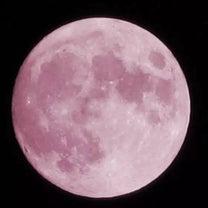 宇宙元旦までカウントダウン③天秤座の満月が2回続く意味。の記事に添付されている画像
