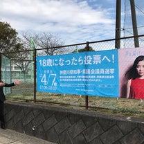 寒川駅北口から!の記事に添付されている画像