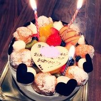 祝♡3歳!!の記事に添付されている画像