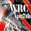 WRC XI!【仮】エントリーリスト