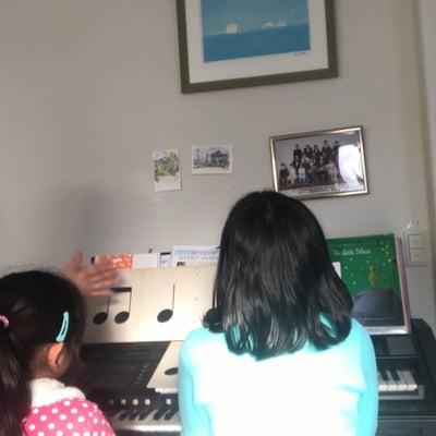 小2と小4の姉妹がペアレッスンはじめましたの記事に添付されている画像