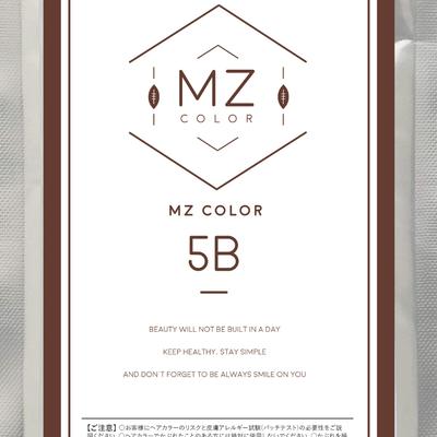 MZカラー 「無料サンプル」 と 「お試しキャンペーン」の記事に添付されている画像