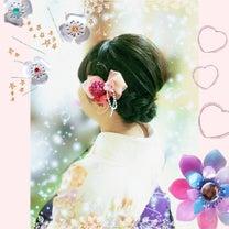 輝く未来に向かって祝卒業式和装婚礼洋装ブライダルヘア&メイクや着付けの他にもエスの記事に添付されている画像