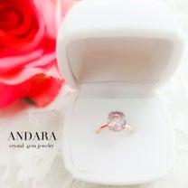 アンダラクリスタル宝石18Kリング by ANDARA jewelry✳︎ありがの記事に添付されている画像