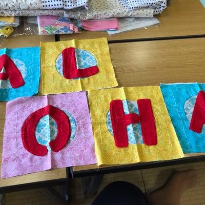 ALOHA~の記事に添付されている画像