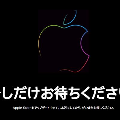 新製品登場!iPadAir3!iPadmini4がAppleから受付開始!の記事に添付されている画像