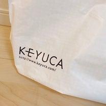 最近のお買い物いろいろ♡ダイソー&ケユカなどたくさん!の記事に添付されている画像