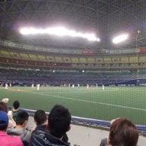 ナゴヤドーム野球観戦♡勝ち!でも祖父江くんいなくてしょぼーんってしてる。の記事に添付されている画像