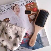美髪ケアに欠かせないアイテム!の記事に添付されている画像