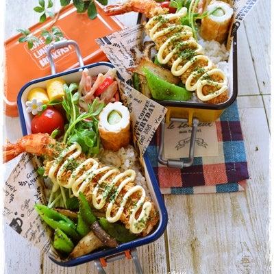 ドーン!!とエビフライのっけ弁当~JK&JCのおべんとう♪の記事に添付されている画像