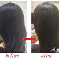 ぺちゃんこ髪も、ふくらみ過ぎも同じケアするのはナゼ?の記事に添付されている画像